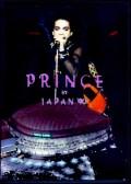 Prince プリンス/Tokyo,Japan 1990 & more