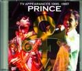 Prince プリンス/TV Appearances 1995-1997