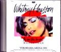 Whitney Houston ホイットニー・ヒューストン/Kanagawa,Japan 1991