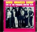 David Johansen デヴィッド・ヨハンセン/Ma,USA 1978
