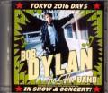 Bob Dylan ボブ・ディラン/Tokyo,Japan 4.19.2016