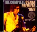 Bob Dylan ボブ・ディラン/Osaka,Japan 1978