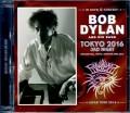 Bob Dylan ボブ・ディラン/Tokyo,Japan 4.6.2016