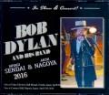 Bob Dylan ボブ・ディラン/Miyagi & Aichi,Japan 2016