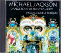 Michael Jackson マイケル・ジャクソン/Dangerous Rare Unreleased Works