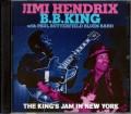 Jimi Hendrix,B.B.King,Paul Butterfield/New York,USA 1968