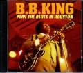 B.B.King B.B.キング/Texas,USA 1982