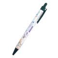 (インロック) ジュラシックワールド  炎の王国 シャープペン IG-2598