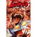 (フェーズシックス) レッドマン Volume 1 怪獣ハンター編 新装版 翻訳コミック