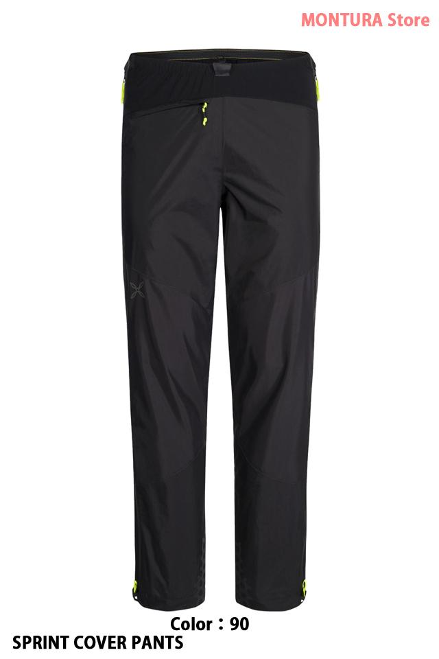 MONTURA SPRINT COVER PANTS (MPCT30X)-90