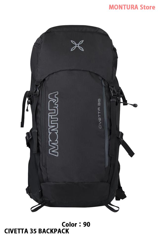 MONTURA CIVETTA 35 BACKPACK (MZTZ15X)-90