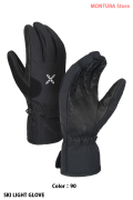 MONTURA SKI LIGHT GLOVE (MGFJ03X)-90