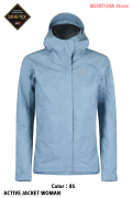 MONTURA ACTIVE JACKET WOMAN (MJAT04W)-85