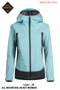 MONTURA ALL MOUNTAIN JACKET WOMAN (MJAT78W)-29