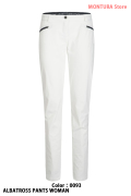 MONTURA ALBATROSS PANTS WOMAN (MPLO35W)-0093