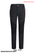 MONTURA MOUNTAIN ROCK PANTS (MPLS41X)-9110
