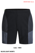 MONTURA BLOCK LIGHT SHORTS (MPSF24X)-9093