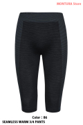 MONTURA SEAMLESS WARM 3/4 PANTS (MPTX80X)-86