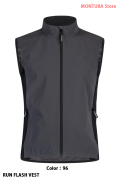 MONTURA RUN FLASH VEST (MVVR15X)-96