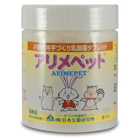 日本生菌研究所 アリメペット小動物用 【大サイズ】