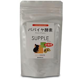 パパイヤ酵素 【100g