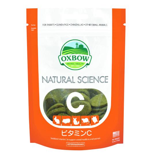 OXBOW ナチュラルサイエンス【ビタミンC】