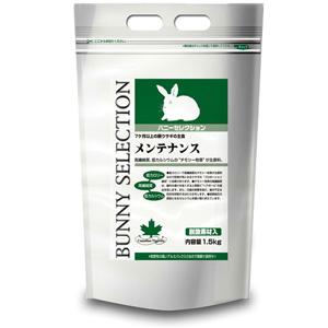 イースター バニーセレクション【シニア】 【1.5kg】