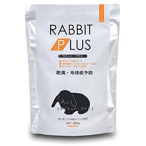 三晃 ラビットプラス ダイエットライト【1kg】