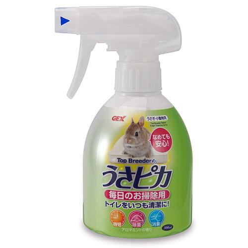 ジェックス トップブリーダーのうさピカ毎日のお掃除用