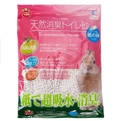 天然消臭トイレ砂【紙の砂】