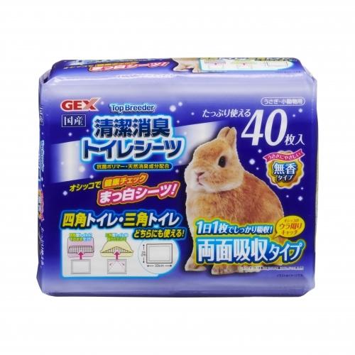 トップブリーダー清潔消臭トイレシーツ【40枚入】
