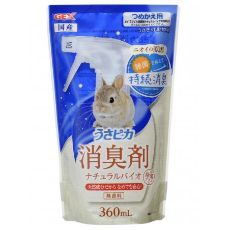 gh-405_ジェックス うさピカ消臭剤ナチュラルバイオ(無香料)【詰替え】