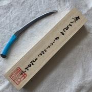 刀匠ハンドメイド! 「鉄釘紙刀」色糸巻、桐箱付き(No.02)