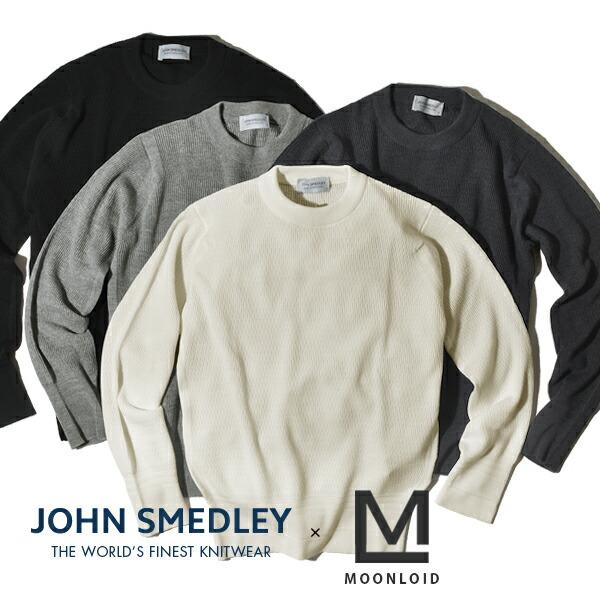 【別注】【正規品】ジョンスメドレー メンズ レディース メリノウール リブ ニット JOHN SMEDLEY A4405 エクストラファイン メリノ イギリス製