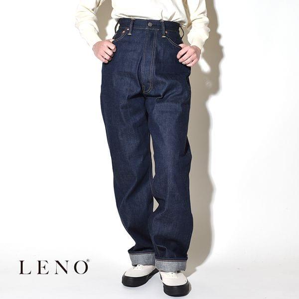 """【サイズ交換無料】LENO リノ""""KAY"""" HIGH WAIST JEANS -NON-WASH- ケイ ハイウエストジーンズ デニムパンツ"""