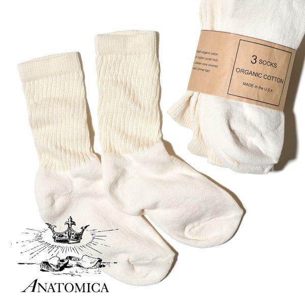 アナトミカ 靴下 ソックス オーガニックコットン 白 ホワイト ショート丈 ANATOMICA アメリカ製