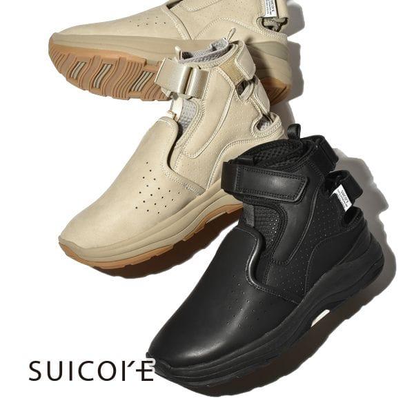 スイコック 2021 新作 SUICOKE VIC スニーカーブーツ PUスエード フッドベッド