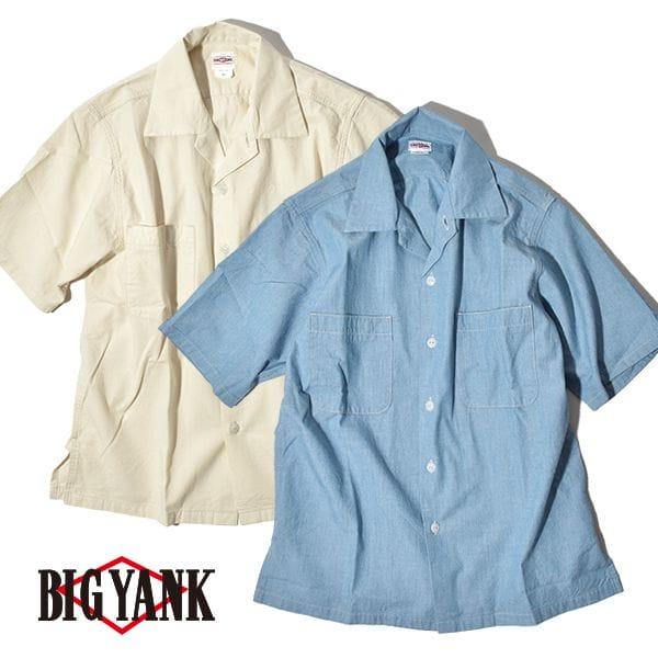 ビッグヤンク QLSシャツ 開襟シャツ シャンブレー BIG YANK QLS SHIRTS 日本製 MADE IN JAPAN