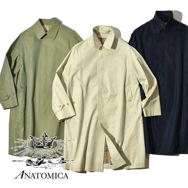 アナトミカ シングルラグラン 1 バルマカーンコート ステンカラーコート リバーシブル ギャバジン ツイード シャワープルーフ 撥水性 2way メンズ ANATOMICA SINGLE RAGRAN 1