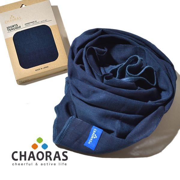 チャオラス スポーツ 手ぬぐい バンダナ スカーフ 草木染 藍 インディゴ  CHAORAS 日本製 MADE IN JAPAN