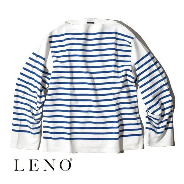 【サイズ交換往復送料無料対象】LENO リノ BASQUE SHIRT バスクシャツ ボートネック シャツ メンズ レディース 日本製