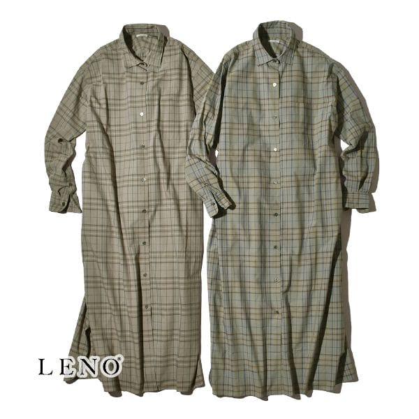 【SALE】LENO リノ OPEN FRONT DRESS オープン フロント ドレス