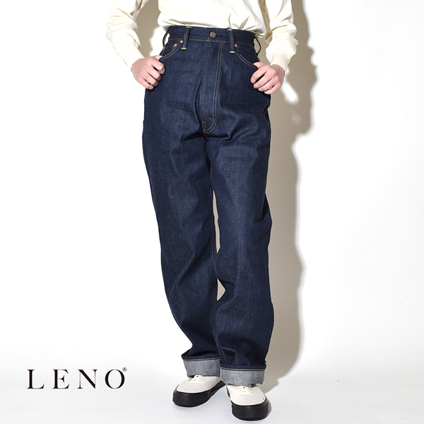 """【サイズ交換往復送料無料対象】LENO リノ""""KAY"""" HIGH WAIST JEANS -NON-WASH- ケイ ハイウエストジーンズ デニムパンツ"""