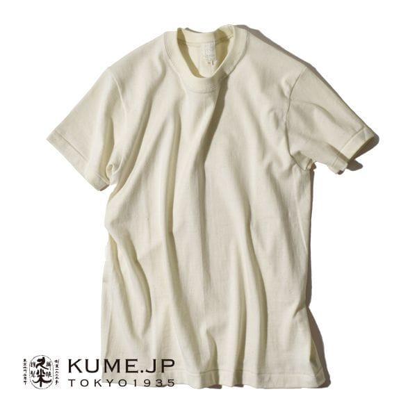 久米繊維 謹製 オーガニックコットン Tシャツ 半袖 無地 カットソー メンズ レディース 日本製