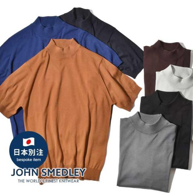 【日本別注】【正規品】ジョンスメドレー メンズ JOHN SMEDLEY 30ゲージ 半袖 モックネック ニット S4408 シーアイランドコットン イギリス製