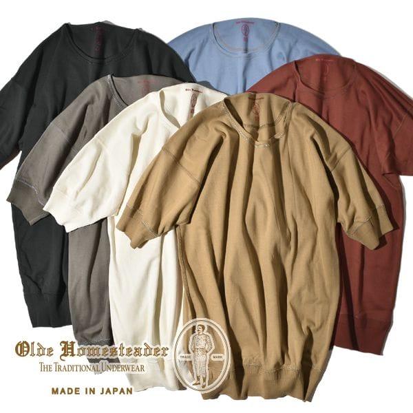 Olde Homesteader オールドホームステッダー インターロック クルーネック ショートスリーブ 無地 ソリッド 半袖 Tシャツ TEEシャツ CREW NECK SHORT SLEEVE US003