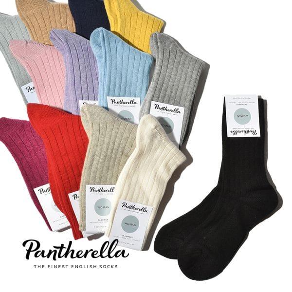 パンセレラ レディース 靴下 カシミヤ カシミア ソックス W750 PANTHERELLA WOMENS