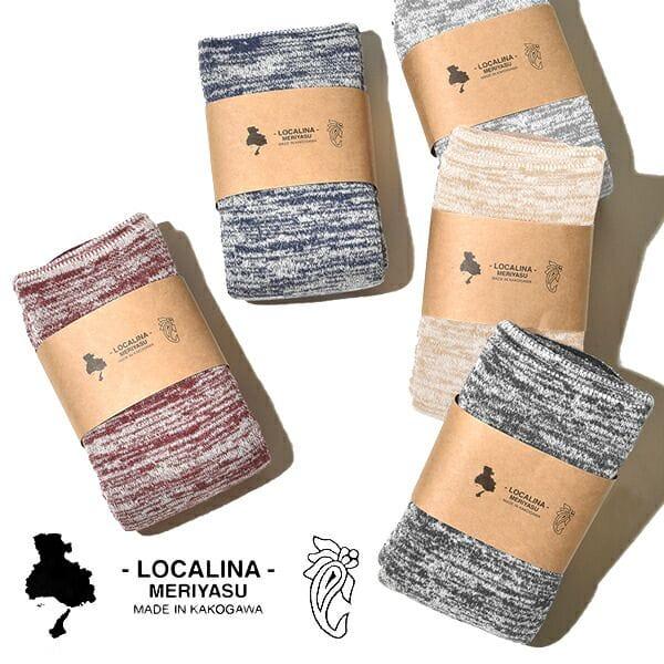 LOCALINA-MERIYASU(ロカリナ メリヤス) motihada(もちはだ) tube socks チューブソックス ミックス mix もちはだ起毛 防寒靴下 冷え取り靴下 ワシオ 日本製 MADE IN JAPAN