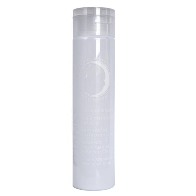 リンス専用ボトル250ml [R.Bottle]