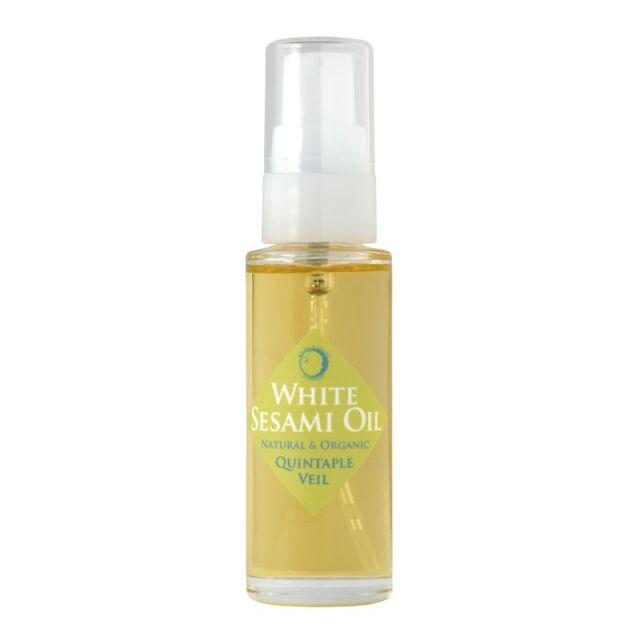 ホワイトセサミオイル ミニボトル [White Sesame Oil Mini]